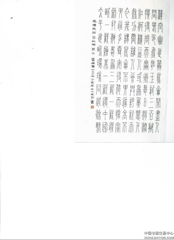 大昆仑歌曲简谱